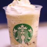 スターバックスコーヒー - ドリンク写真:加賀棒ほうじ茶フラペチーノ