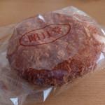 昭月堂製パン - カレーパン