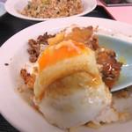 重松飯店 - 焼豚玉子飯(小)