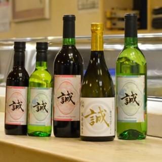 一合から注文できる日本酒に、オリジナル芋焼酎やワインも。