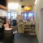 スペインバル バル akiba - 入口