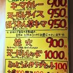 コロンビアエイト 堺筋本町店 -