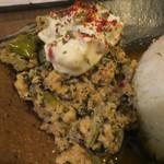旧ヤム邸 シモキタ荘 - ほんのりミント香る白い鶏キーマ