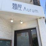 麺屋 Aurum - 信号角の白いお店