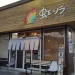 UMAMI SOUP Noodles 虹ソラ - 「虹ソラ」外観(2018年6月3日)