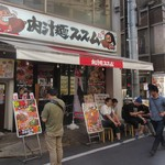 肉汁麺ススム - 外 観