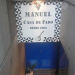 マヌエル・カーザ・デ・ファド -