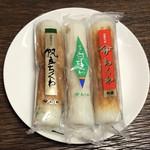 ヤマサちくわ - 料理写真:ちくわ3種購入