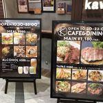 kawara CAFE&DINING -FORWARD- - 外観写真:外看板