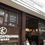 kawara CAFE&DINING -FORWARD- - 外観写真:外観