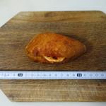 ル・プチメック - カレーパン(280円):史上最小サイズ
