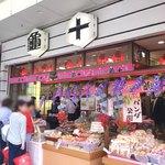 87016933 - ワイワイと賑わう亀十の店舗。