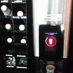 87018871 - コーヒーは無料