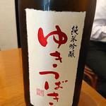日本酒バル YODARE - ゆきつばき