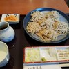 Shoukyouan - 料理写真:極荒(1,000円)