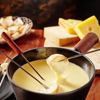チーズフォンデュ始めました