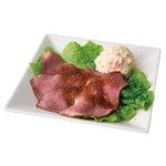 熟成焼肉いちばん  - 特製ローストビーフ