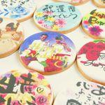 エリート洋菓子店 - メイン写真:
