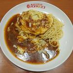 パスタデココ - ポークピカタ(チーズ)