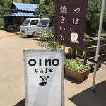 オイモカフェ - 看板