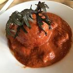 オイモカフェ - さつまいもとトマトのニョッキ