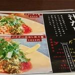 麺屋 愛心 河渡本店 -