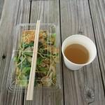道の駅 かきのきむら - 料理写真: