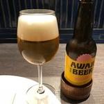 河内鴨料理 田ぶち - あわじビール