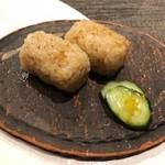 河内鴨料理 田ぶち - 鴨油の俵むすび