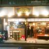 九州酒場 ほまれ - メイン写真: