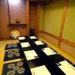 おつぼ - 和に癒される個室