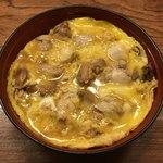 87031361 - もも肉、むね肉、手羽肉の3種の鶏肉が使われています!