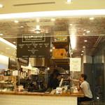 オールデイコーヒー - グランフロント大阪うめきた広場にあり