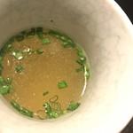 87031977 - スープ