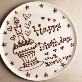 ◆誕生日など特別な日のご利用大歓迎♪