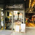 グロリアス チェーン カフェ - cocotiの1階に登場!