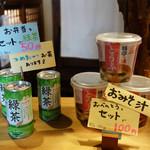 だいのじ - お茶や即席カップのお味噌汁、 健康的なスムージー300円も販売されております。