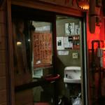 八ちゃんラーメン - 入口