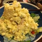 旬菜割烹 和しん - ポテトサラダ 400円