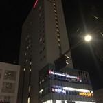 ロッテシティホテル 錦糸町 - ホテル外観(^∇^)