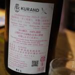KURAND SAKE MARKET - 362+3