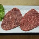 祇をん焼肉 茂  - 赤身ロース