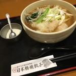 87047904 - ワンタン麺 730円 + 麺大盛 100円税込