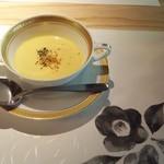 87049210 - スープ