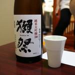 入道 - せっかくなので地酒「獺祭 純米大吟醸50」
