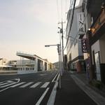 入道 - 新山口駅とお店の外観
