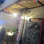 Bar Reveur - まさかのはしご!