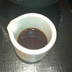 小豆島 大儀 - だし醤油