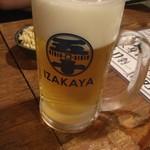 IZAKAYA50 -