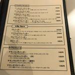 66DINER - ハンバーガー
